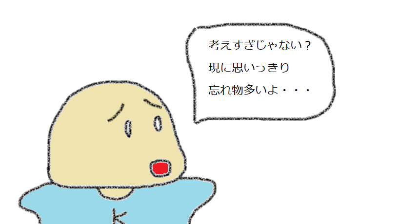 f:id:kanahiro9-22_22-8-8:20190114135633p:plain