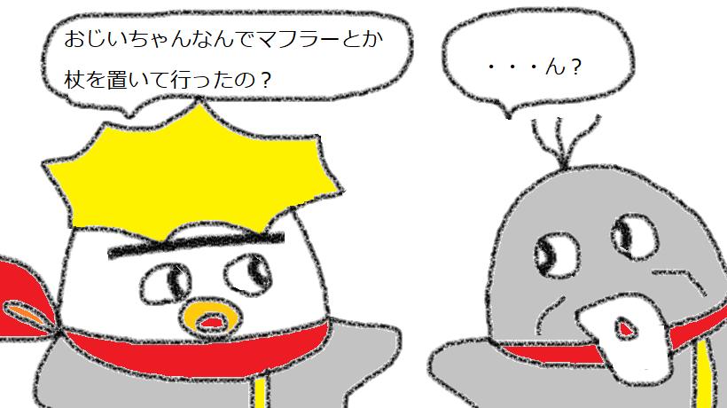 f:id:kanahiro9-22_22-8-8:20190114135647p:plain