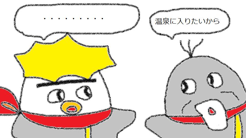 f:id:kanahiro9-22_22-8-8:20190114135711p:plain