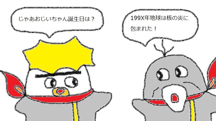 f:id:kanahiro9-22_22-8-8:20190115075610j:plain