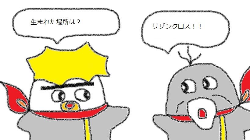 f:id:kanahiro9-22_22-8-8:20190115075628j:plain