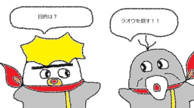 f:id:kanahiro9-22_22-8-8:20190115075641j:plain