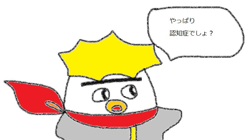 f:id:kanahiro9-22_22-8-8:20190115075655p:plain