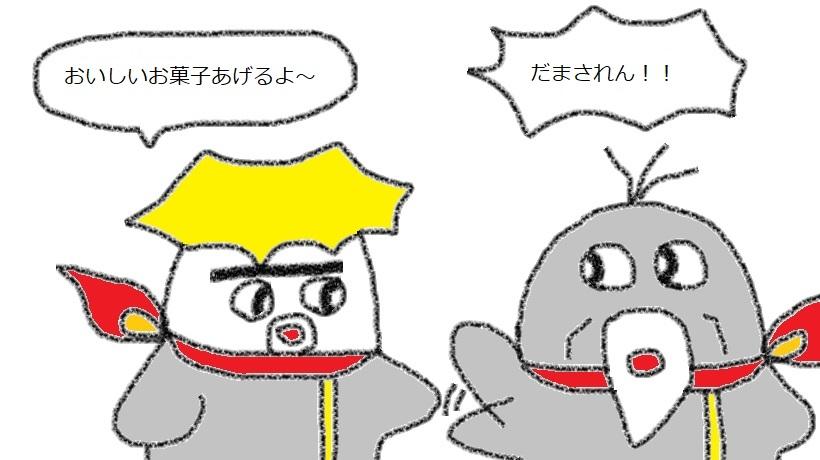 f:id:kanahiro9-22_22-8-8:20190116150219j:plain