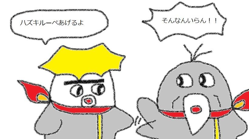f:id:kanahiro9-22_22-8-8:20190116150233j:plain