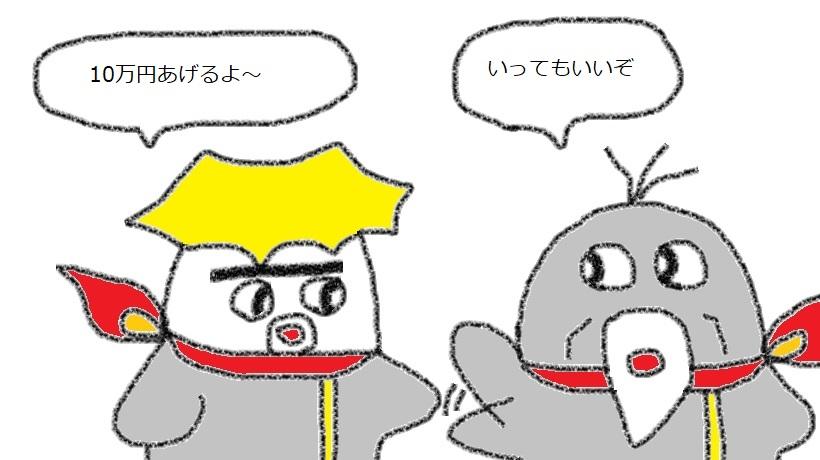 f:id:kanahiro9-22_22-8-8:20190116150252j:plain