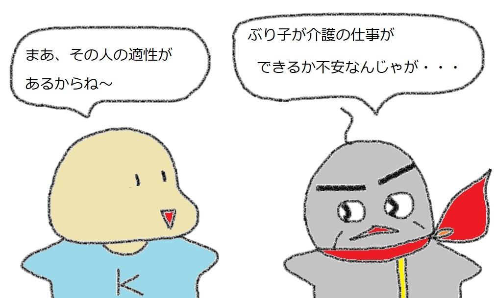 f:id:kanahiro9-22_22-8-8:20190117071931j:plain