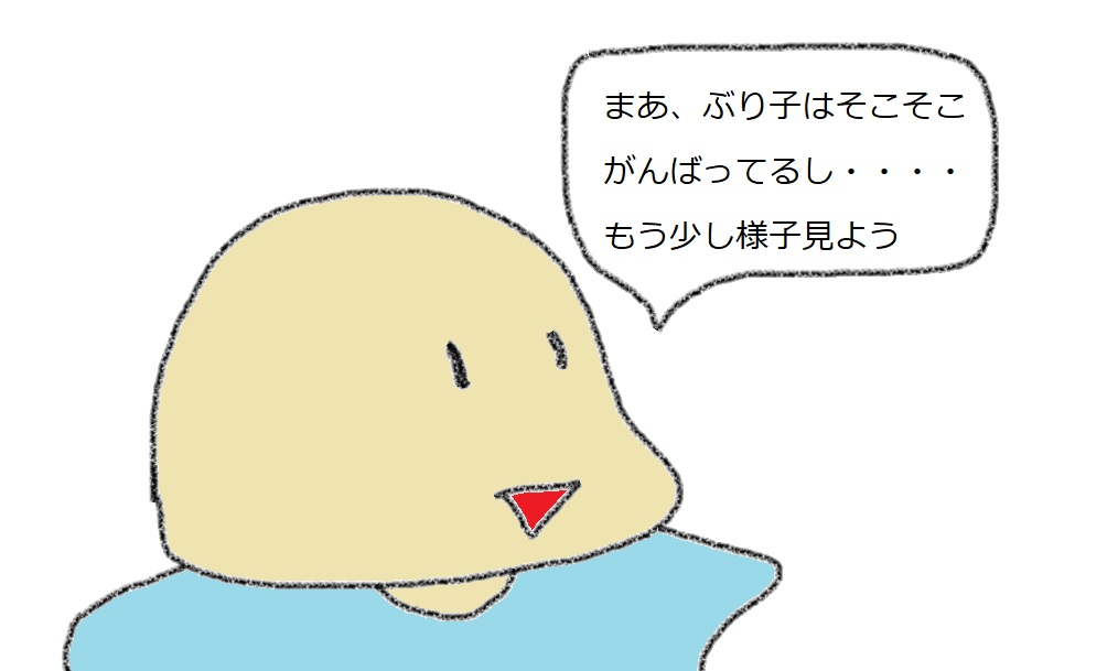 f:id:kanahiro9-22_22-8-8:20190117071953j:plain