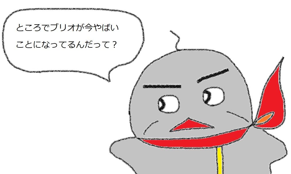 f:id:kanahiro9-22_22-8-8:20190117072008j:plain