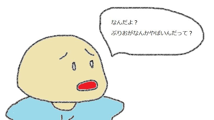f:id:kanahiro9-22_22-8-8:20190119182448j:plain