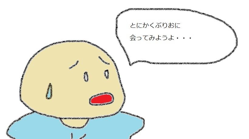 f:id:kanahiro9-22_22-8-8:20190119182519j:plain