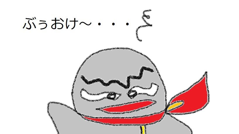 f:id:kanahiro9-22_22-8-8:20190119182532j:plain