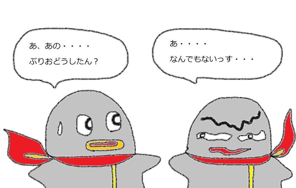 f:id:kanahiro9-22_22-8-8:20190120033923j:plain