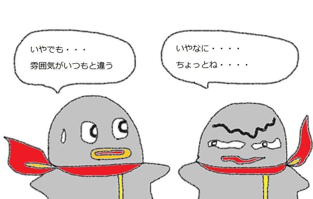 f:id:kanahiro9-22_22-8-8:20190120033944j:plain