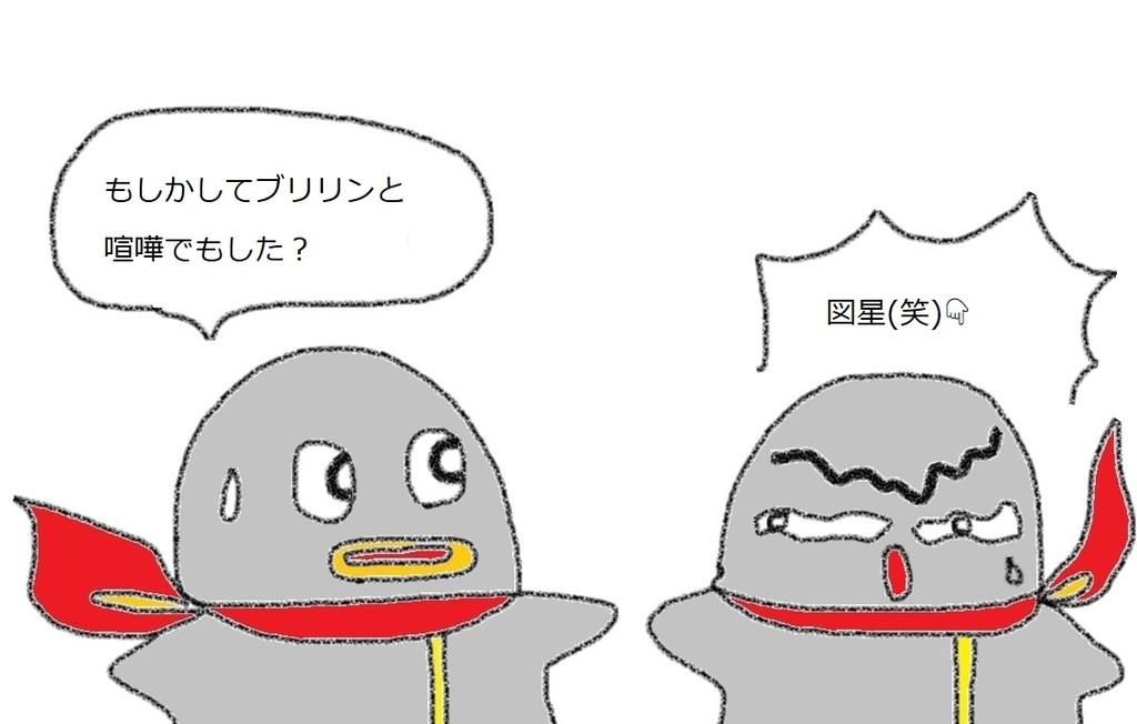 f:id:kanahiro9-22_22-8-8:20190120034001j:plain