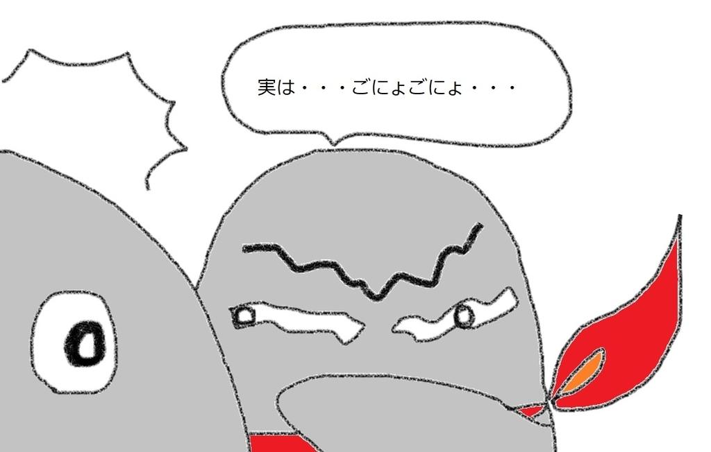f:id:kanahiro9-22_22-8-8:20190120034019j:plain