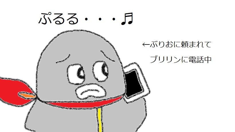 f:id:kanahiro9-22_22-8-8:20190121182056j:plain