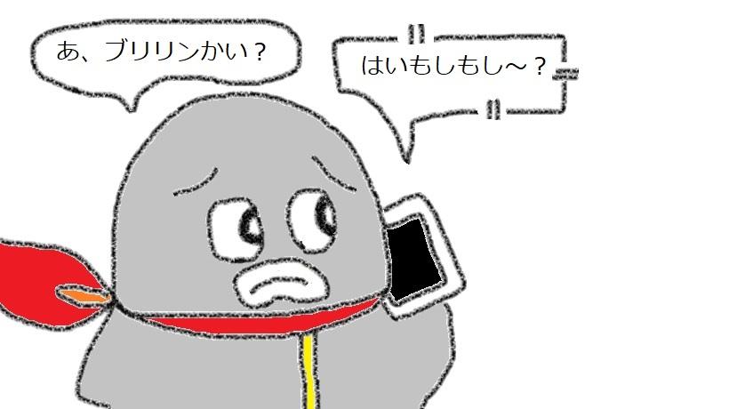 f:id:kanahiro9-22_22-8-8:20190121182113j:plain