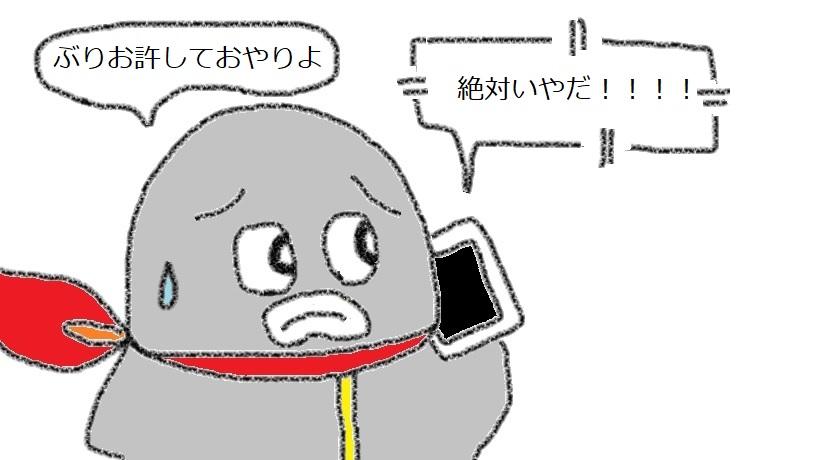 f:id:kanahiro9-22_22-8-8:20190121182131j:plain
