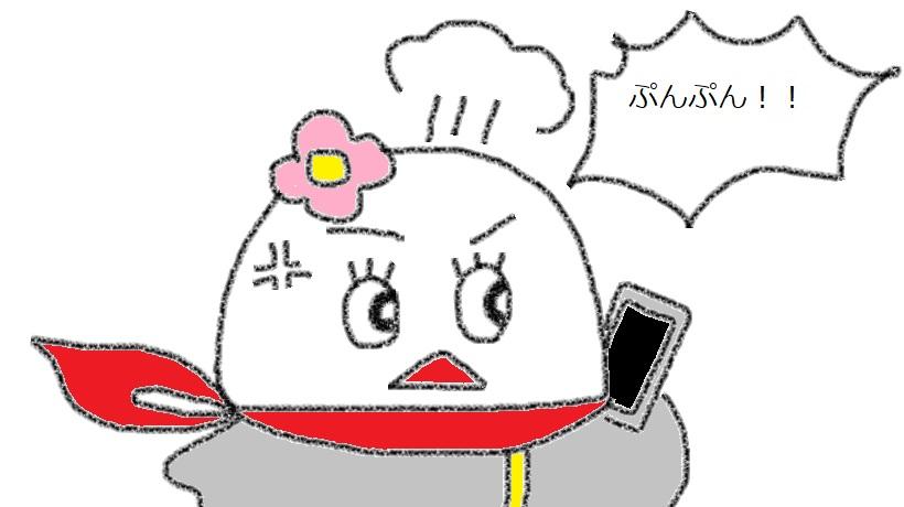 f:id:kanahiro9-22_22-8-8:20190121182145j:plain