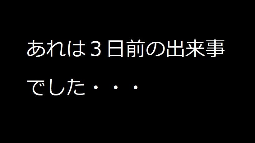 f:id:kanahiro9-22_22-8-8:20190122175343j:plain