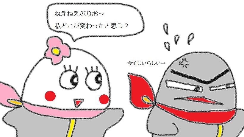 f:id:kanahiro9-22_22-8-8:20190122175414j:plain