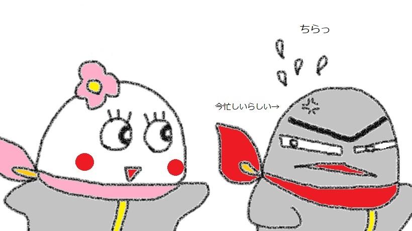 f:id:kanahiro9-22_22-8-8:20190122175435j:plain