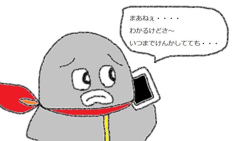 f:id:kanahiro9-22_22-8-8:20190123132331j:plain