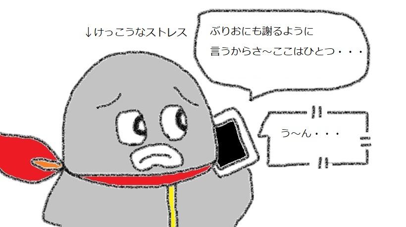 f:id:kanahiro9-22_22-8-8:20190123132352j:plain