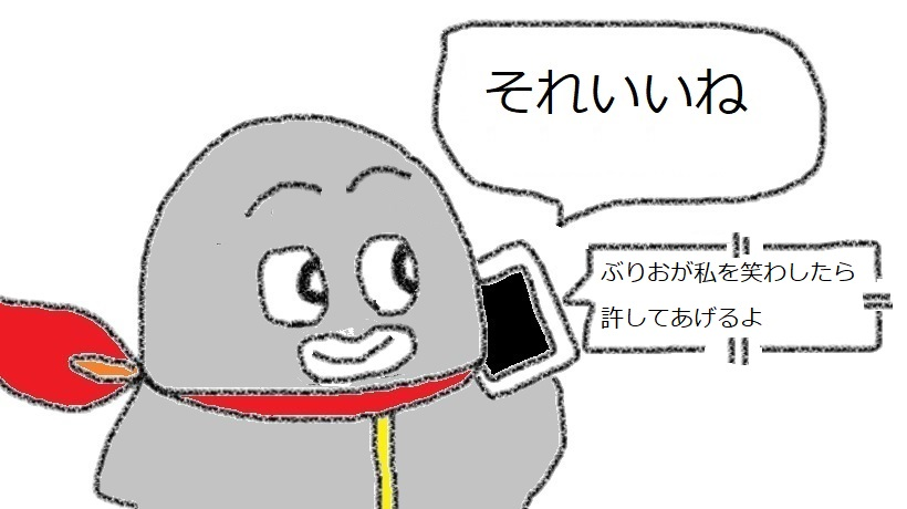 f:id:kanahiro9-22_22-8-8:20190123132446j:plain