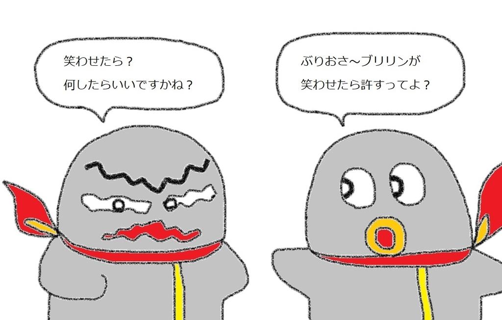 f:id:kanahiro9-22_22-8-8:20190124083421j:plain