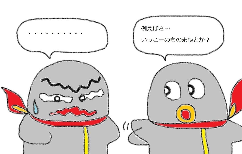 f:id:kanahiro9-22_22-8-8:20190124083446j:plain