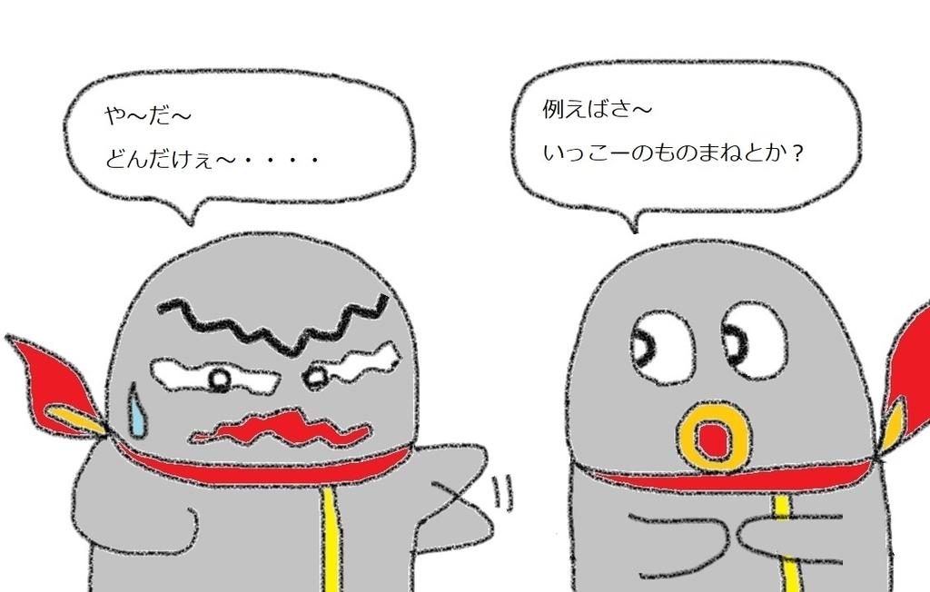 f:id:kanahiro9-22_22-8-8:20190124083502j:plain