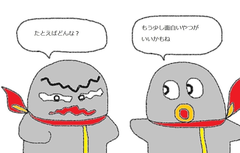 f:id:kanahiro9-22_22-8-8:20190125201426j:plain