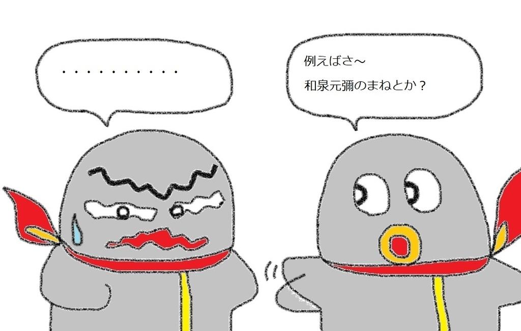 f:id:kanahiro9-22_22-8-8:20190125201448j:plain