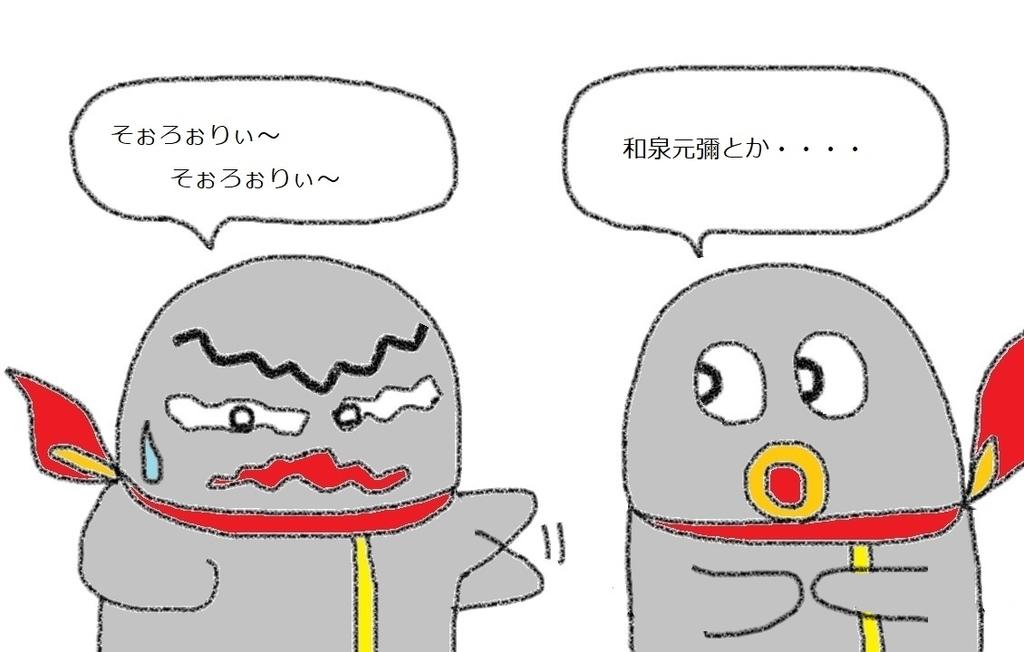 f:id:kanahiro9-22_22-8-8:20190125201511j:plain