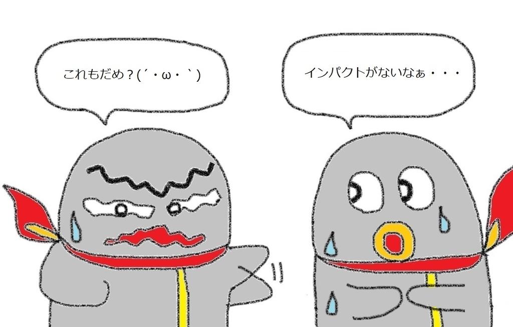 f:id:kanahiro9-22_22-8-8:20190125201528j:plain