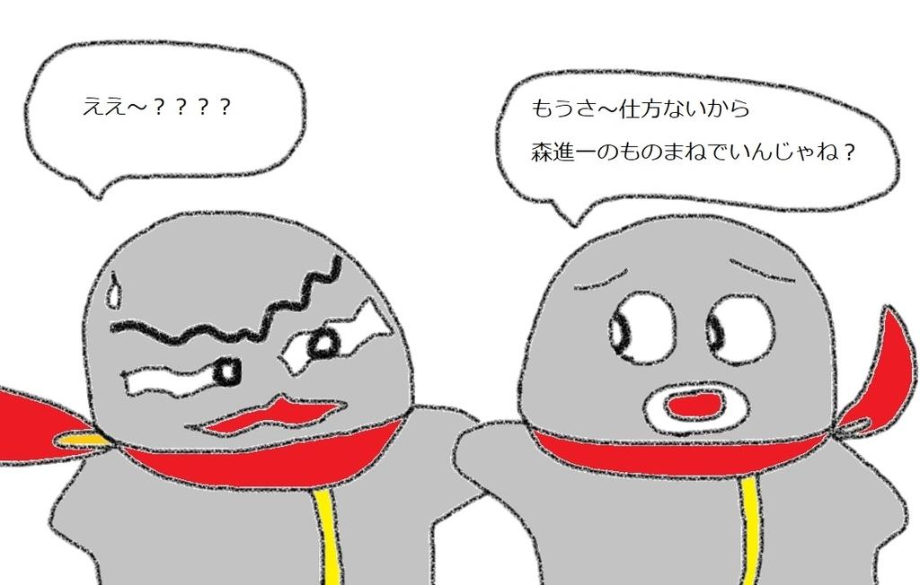 f:id:kanahiro9-22_22-8-8:20190126052719j:plain