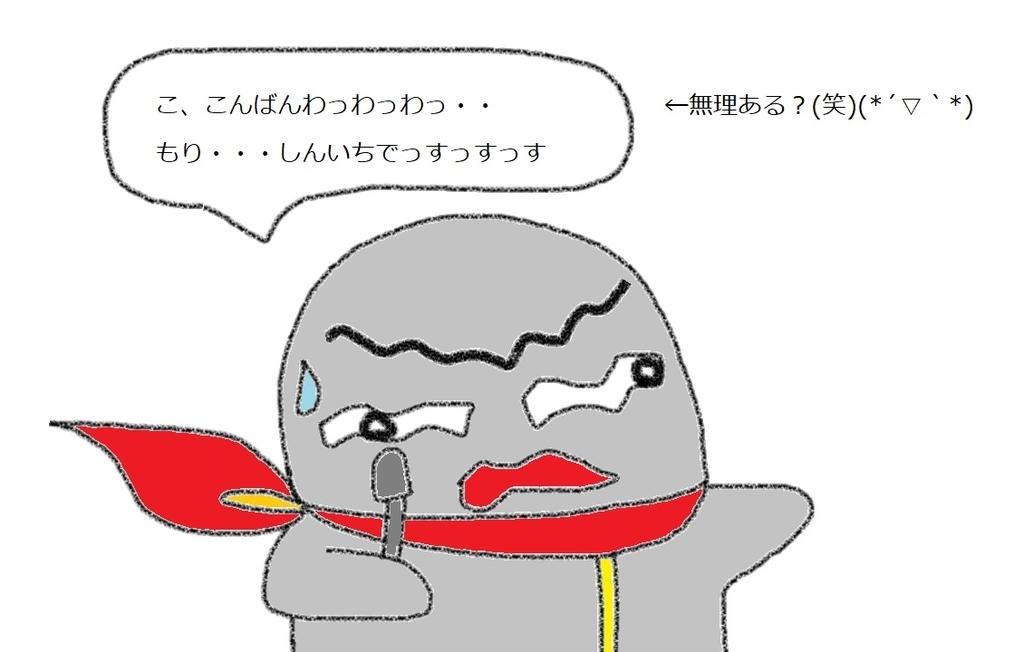 f:id:kanahiro9-22_22-8-8:20190126052744j:plain