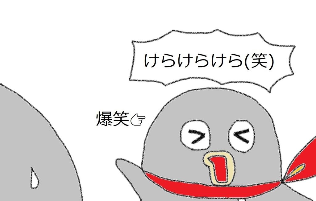 f:id:kanahiro9-22_22-8-8:20190126052829j:plain
