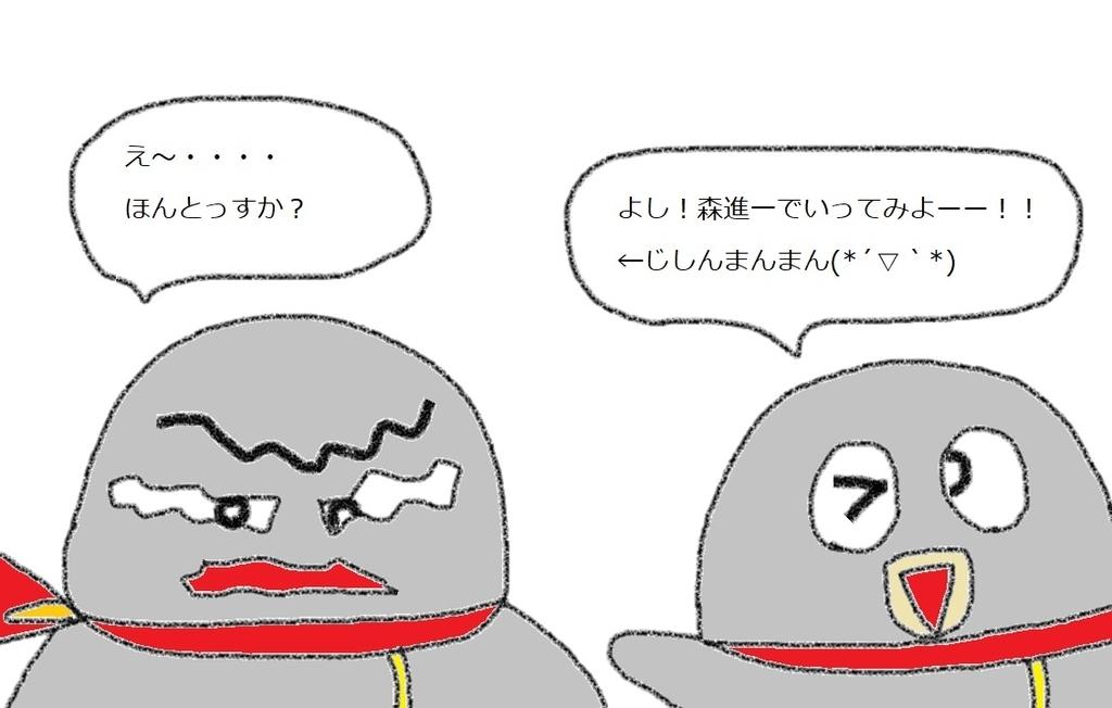 f:id:kanahiro9-22_22-8-8:20190127052949j:plain