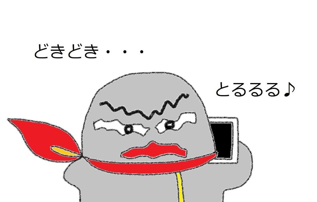 f:id:kanahiro9-22_22-8-8:20190127053019j:plain