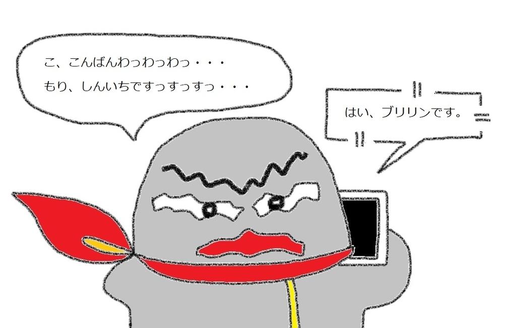 f:id:kanahiro9-22_22-8-8:20190127053040j:plain