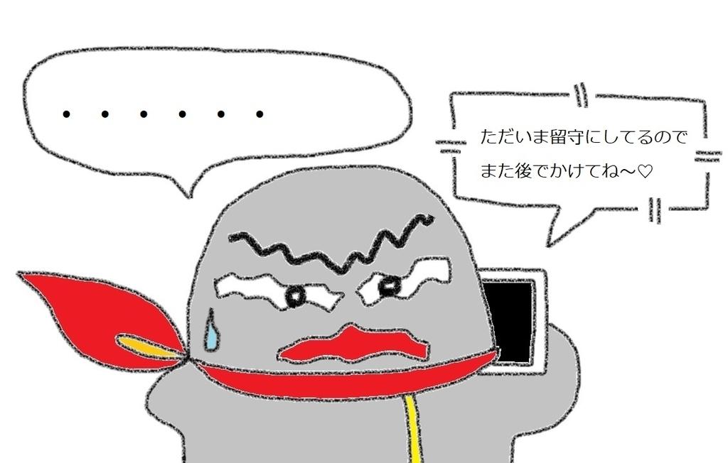 f:id:kanahiro9-22_22-8-8:20190127053102j:plain