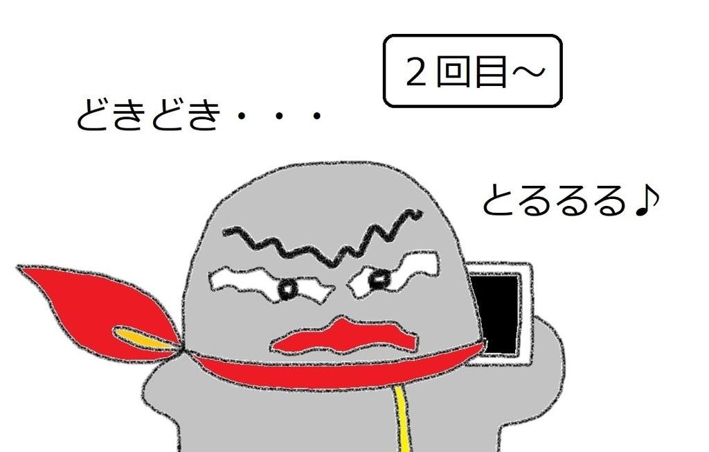 f:id:kanahiro9-22_22-8-8:20190127213630j:plain