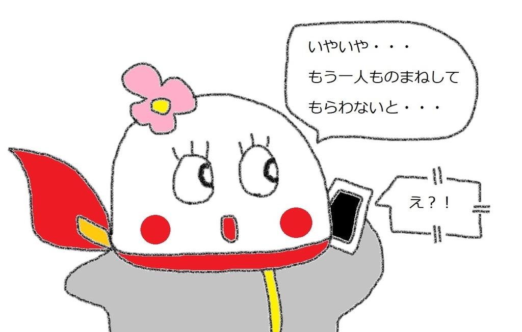 f:id:kanahiro9-22_22-8-8:20190128204846j:plain