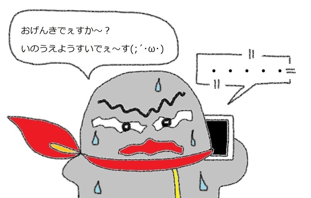 f:id:kanahiro9-22_22-8-8:20190128205106j:plain