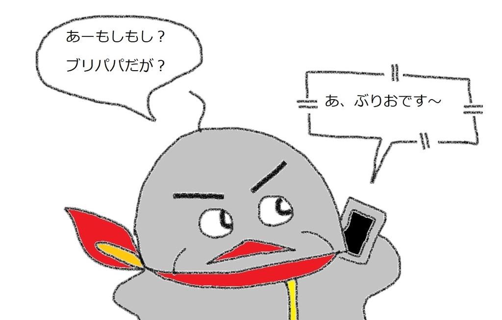f:id:kanahiro9-22_22-8-8:20190131074040j:plain