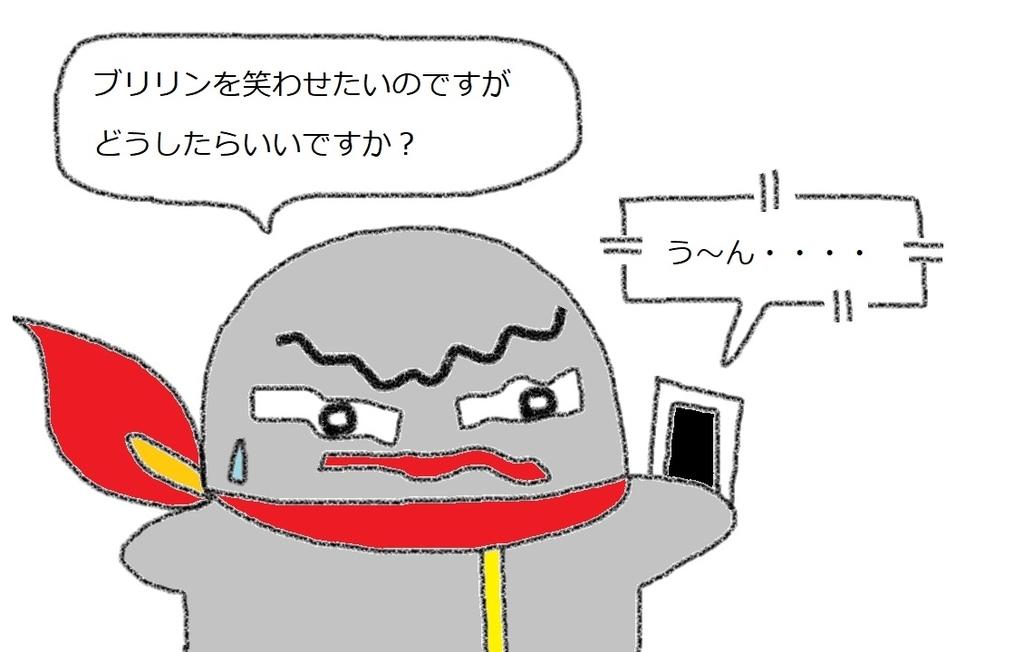 f:id:kanahiro9-22_22-8-8:20190131074103j:plain