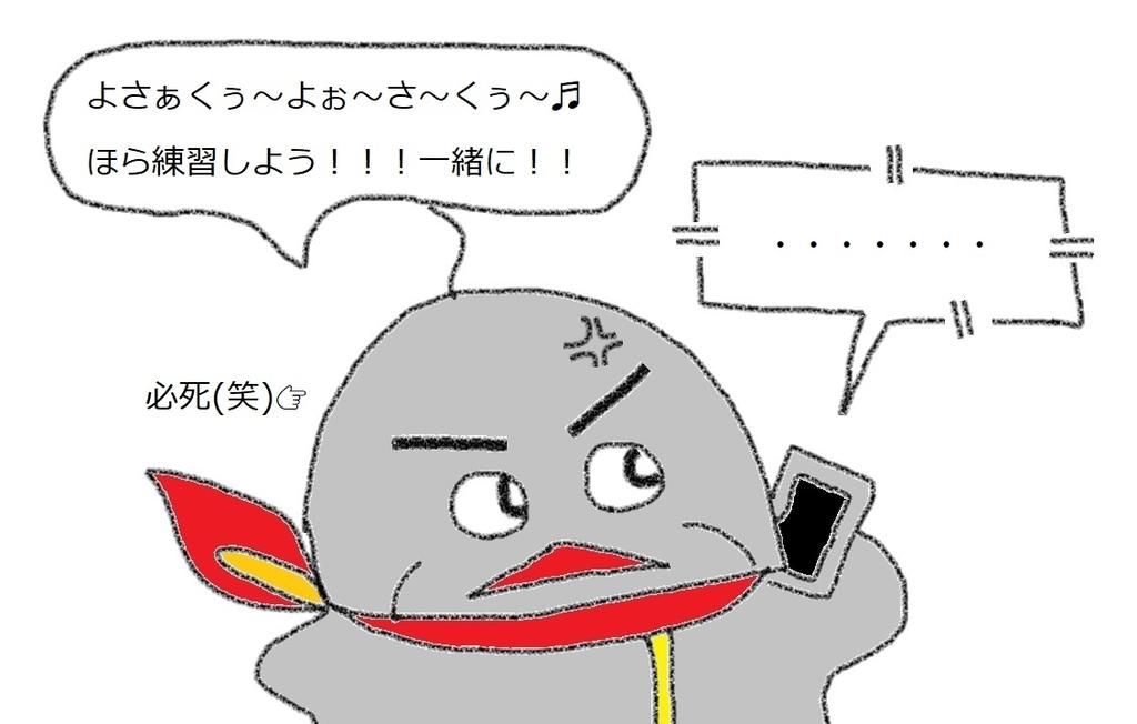 f:id:kanahiro9-22_22-8-8:20190131074145j:plain